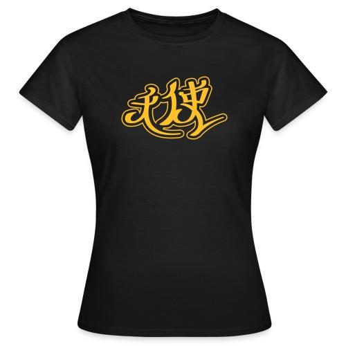 Firgurbetontes Girly shirt - Frauen T-Shirt