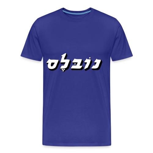 Lyrics - Men's Premium T-Shirt