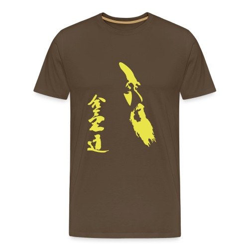 Ueshiba_Aikido - Maglietta Premium da uomo