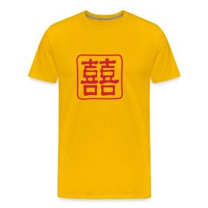 T-shirt Double Bonheur - T-shirt Premium Homme