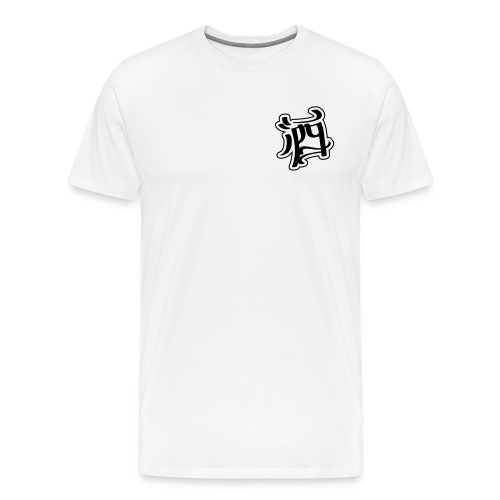 XXXL T-Shirt - Chinese Charactor - Men's Premium T-Shirt