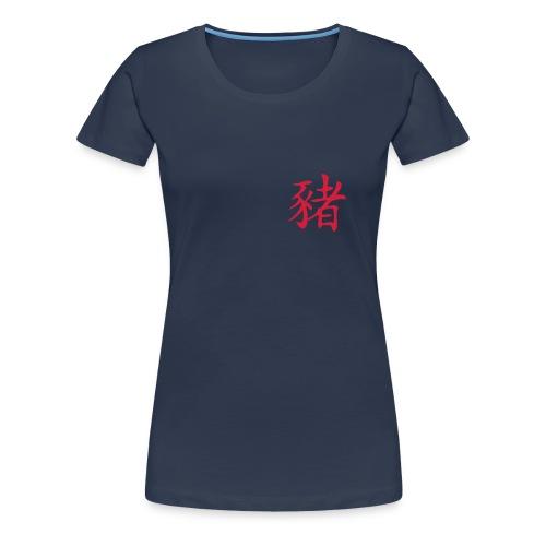 Chinesisches Schriftzeichen für Schwein - Frauen Premium T-Shirt