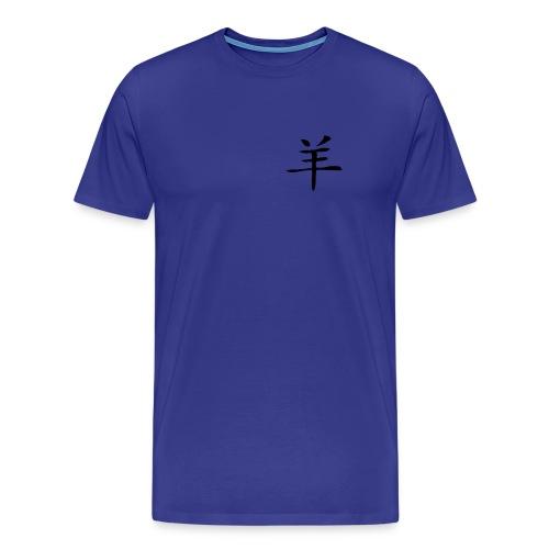 Chinesisches Zeichen, Horoskop Ziege - Männer Premium T-Shirt