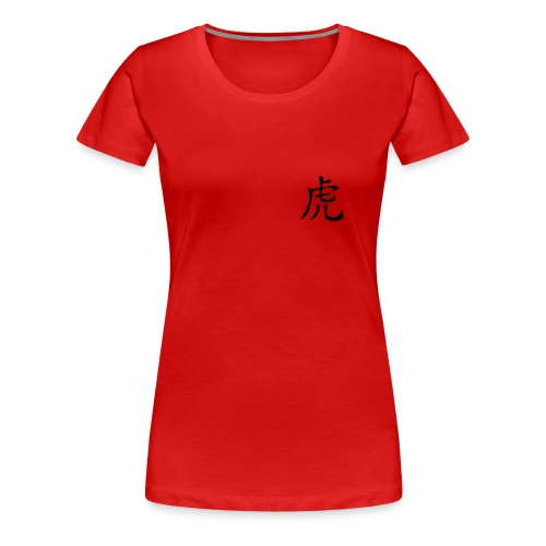 Chinesisches Schriftzeichen für Tiger - Frauen Premium T-Shirt