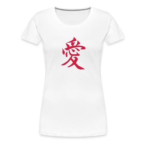 Love classic - Premium-T-shirt dam