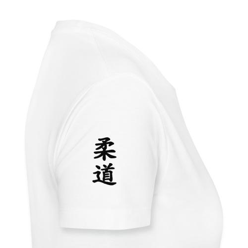 T-shirt judo femme - T-shirt Premium Femme