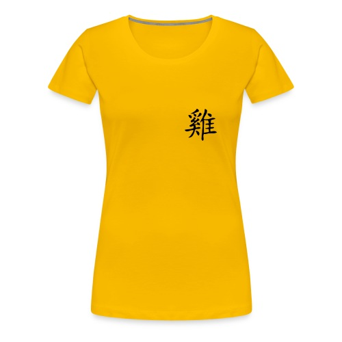 Chinesisches Schriftzeichen für Hahn - Frauen Premium T-Shirt