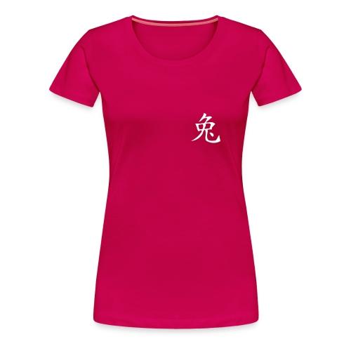 Chinesisches Schriftzeichen für Hase - Frauen Premium T-Shirt