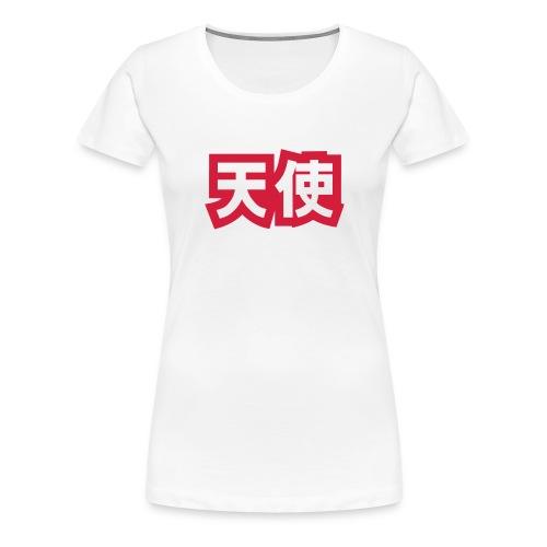 Fukaduk Chinese Angel Girlie - Vrouwen Premium T-shirt