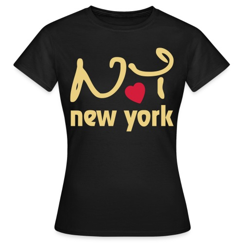 new york chocolate t-shirt - Women's T-Shirt