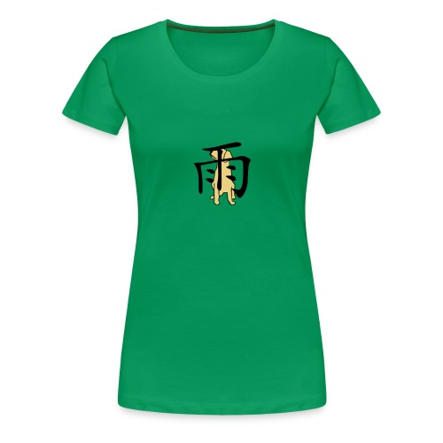 T-Shirts To Die For - Women's Premium T-Shirt