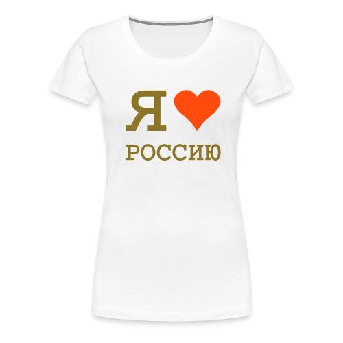 Я люблю Россию (girl)  - Frauen Premium T-Shirt