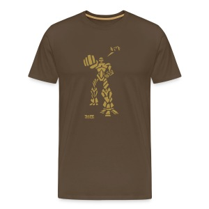 Robot - M T, Brown & Gold Glitter - Men's Premium T-Shirt