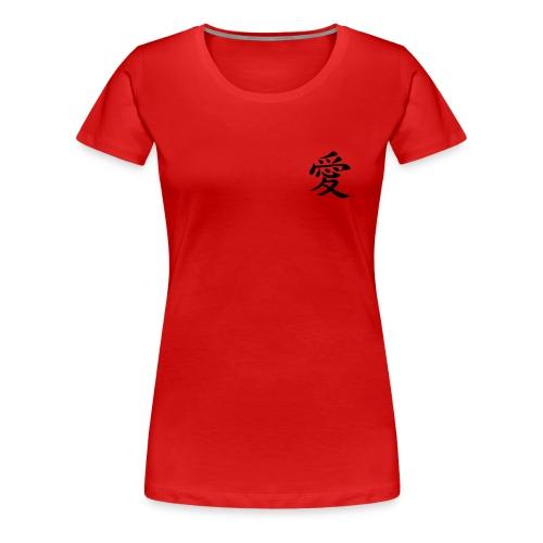 Aimer en chinois - T-shirt Premium Femme
