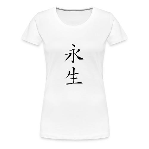 Frauen Girlieshirt klassisch - ewiges Leben - Frauen Premium T-Shirt