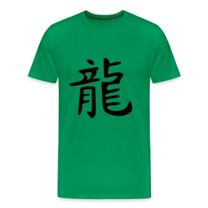 CHINESE SYMBOL DRAGON - Men's Premium T-Shirt