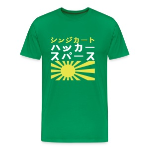Japanese syn2cat men's shirt (green edition) - Men's Premium T-Shirt