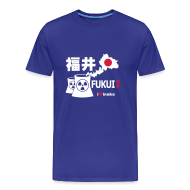 T-Shirts ~ Men's Premium T-Shirt ~ Fukui, Japan: i love Inaka