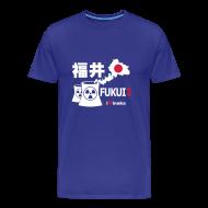 T-Shirts ~ Men's Premium T-Shirt ~ Fukui, Japan: i love Inaka