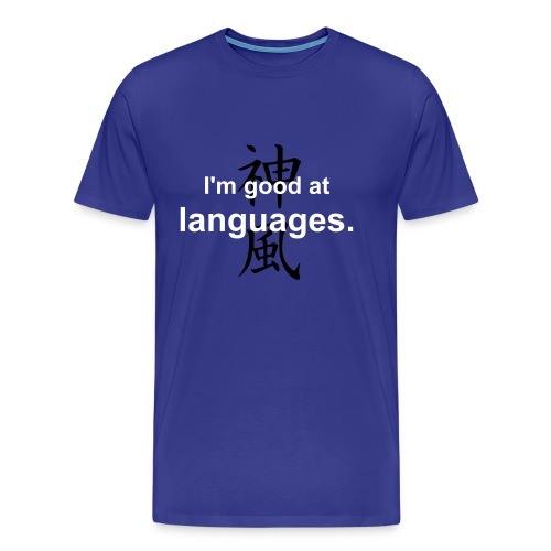 I'm Good at Languages - Men's Premium T-Shirt
