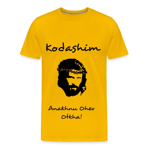 Men's Premium T-Shirt - Kodashim is a beautiful word, it means holy things in hebrew. The other text means we love you.