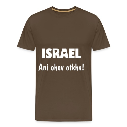 Men's Premium T-Shirt - Ani ohev otkha means I love you in hebrew.