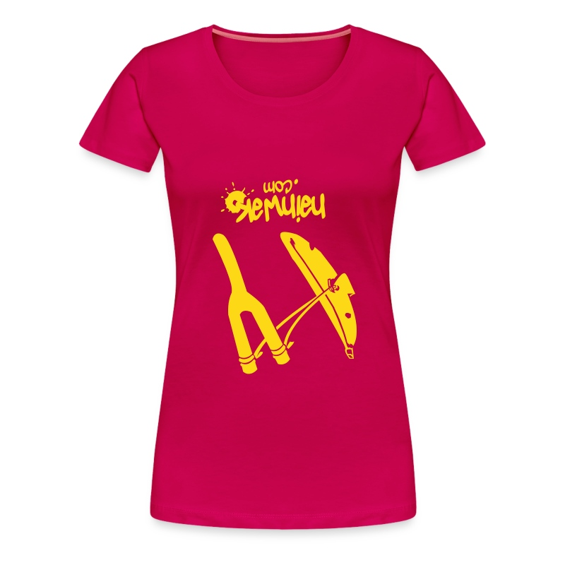 Tshirt vraimentnainwak fille - T-shirt Premium Femme