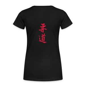 Zen Judo Women's Making falling over fun...  T-shirt - Women's Premium T-Shirt