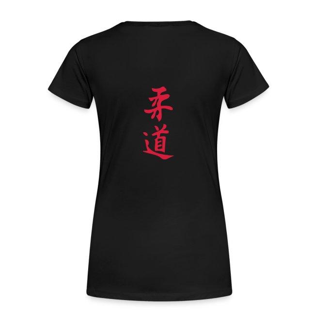 """Zen Judo Women's """"Making falling over fun...""""  T-shirt"""