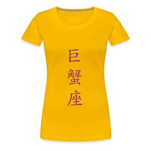 kiinalainen horoskooppi - rapu - Naisten premium t-paita