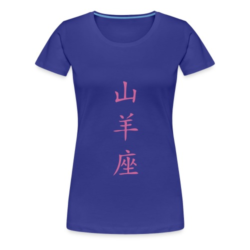 kiinalainen horoskooppi - kauris - Naisten premium t-paita