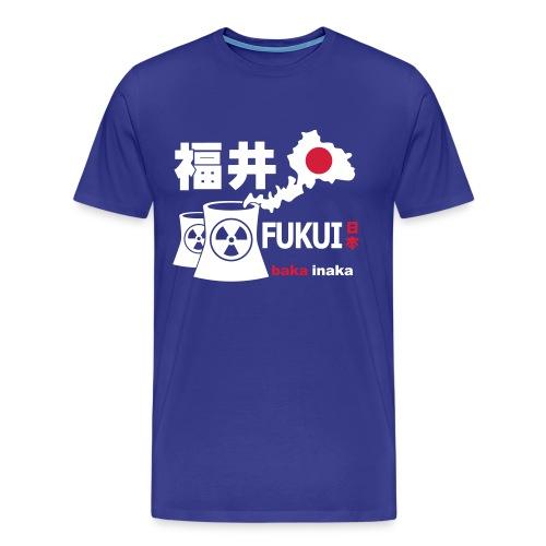 Fukui, Japan: Baka Inaka - Men's Premium T-Shirt