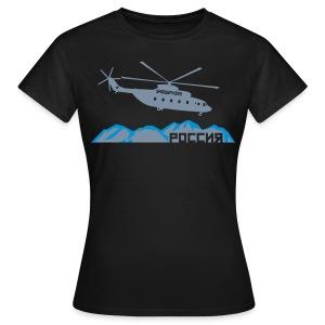 Russian Chopper Tee (ladies) - Women's T-Shirt