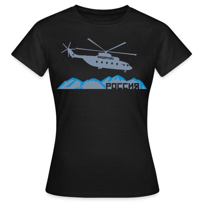 Russian Chopper Tee (ladies)