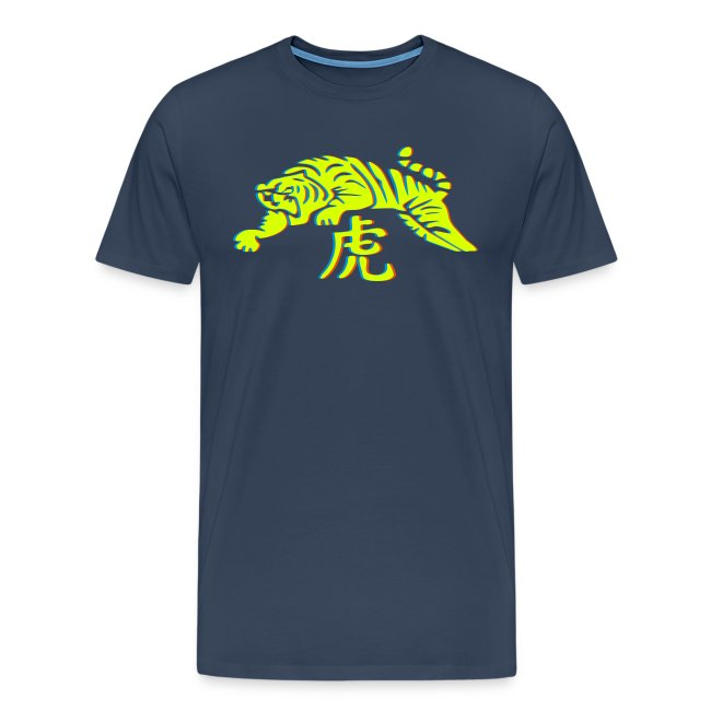 TIGER chinese new year T-SHIRT