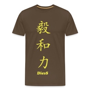 DiesS 'Power & Strength' T-shirt - Men's Premium T-Shirt