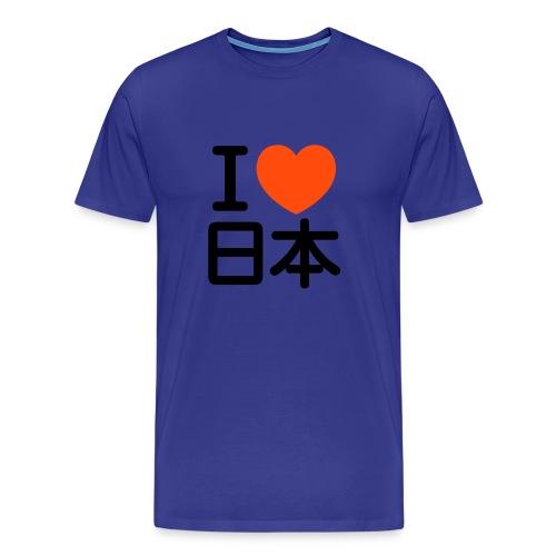 Spain I Love Japan - Men's Premium T-Shirt