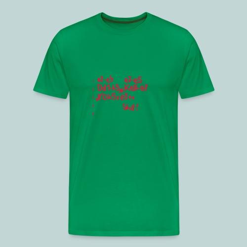 Partieformular - Männer Premium T-Shirt