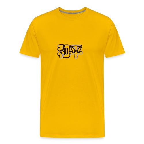 Paix en Chine - T-shirt Premium Homme