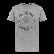 T-Shirts ~ Men's Premium T-Shirt ~ DBag Resistance (Male)