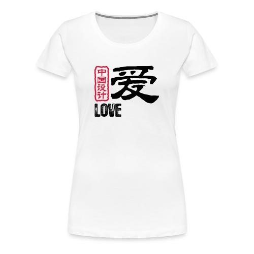 t-skjorte Love jente - Premium T-skjorte for kvinner