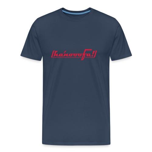 ABSOLUT HANNOVER BEKENNER XXXXL-SHIRT - Männer Premium T-Shirt