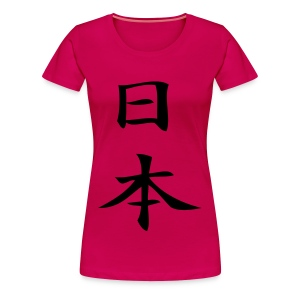 ''Japan'' Women SLIM FIT T-Shirt - Women's Premium T-Shirt