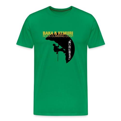 Baka & Kemuri Herren-T-Shirt - Männer Premium T-Shirt