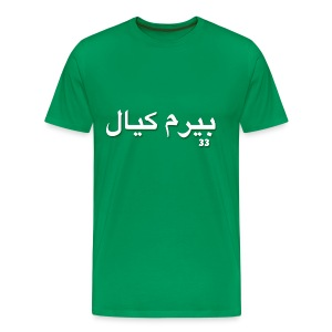 Beram Kayal - Men's Premium T-Shirt