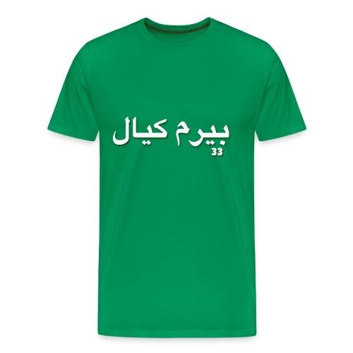 Beram Kayal - Men's Premium T-Shirt