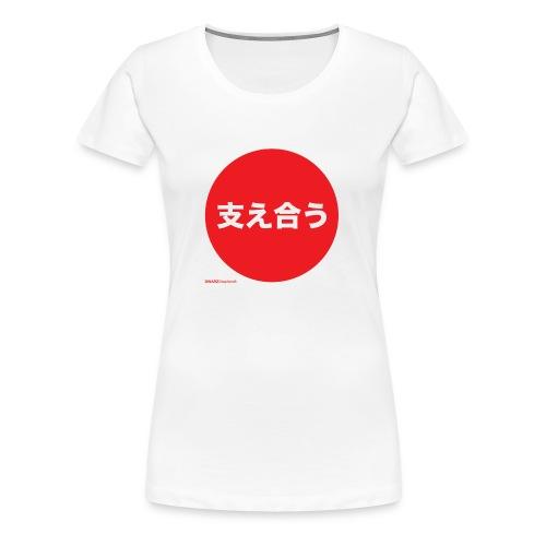 SUPPORT:Japan - Women's Girlie-shirt - Women's Premium T-Shirt