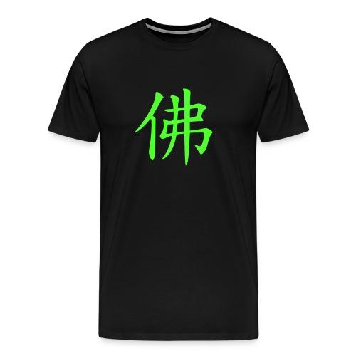 Buddha - MEN T-Shirt - Männer Premium T-Shirt