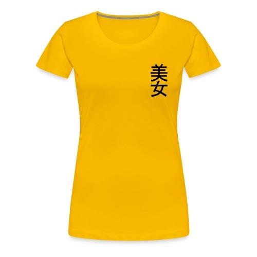 beauty girl - Frauen Premium T-Shirt