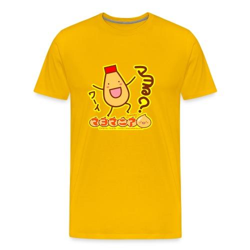 Big Mayota - Men's Premium T-Shirt